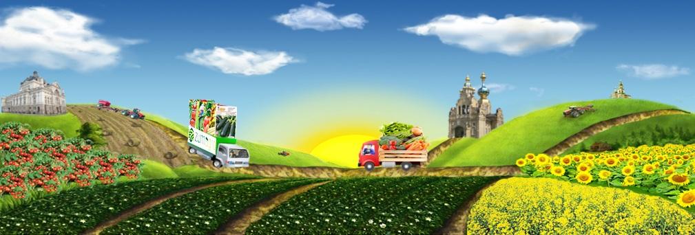 семена,семя,семю,купить семена,купить семян,семена почтой,арбуз,семена магазин,интернет семена,интернет семян,интернет магазин семян,куплю семена,каталог семена,каталог семян,баклажан,семена баклажана
