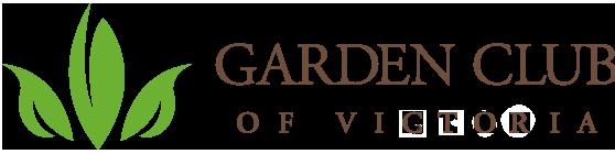 Клуб садоводов «Garden Club Victoria» Сумы (Украина) - ресурсы садоводства: все о садоводстве, овощах, растениях, травах, цветах, садах, почвах.